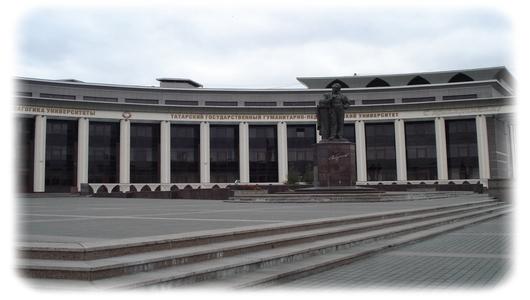 Казанский государственный