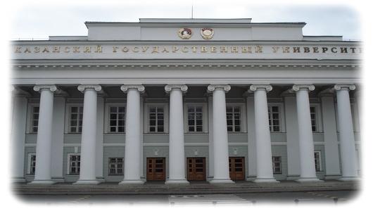 Приемная комиссия казанского медицинского университета сдать старый аккумулятор 3800