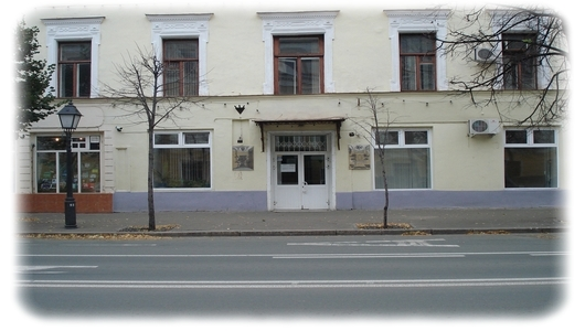 Казанский институт филиал гоу впо
